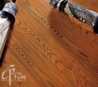久盛美式原味系列红橡木实木地板