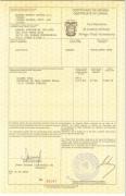 木材进口报关需要什么单证?